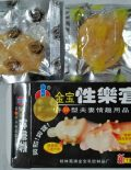 Bao cao su gold bi đà nẵng.Web: http: http://baocaosudanang.vn Bao Cao Su Da Nang, Bao Cao Su Đà Nẵng, Shop Bao Cao Su Đà Nẵng, Shop Người Lớn Đà Nẵng, Bao Cao Su, Da Nang, Đà nẵng, bao cao su