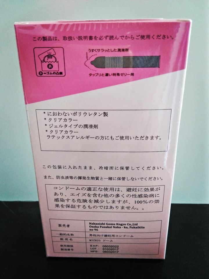 Condom Japan