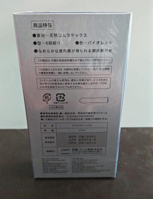 Bao cao su Sagami size nhỏ 42-49mm