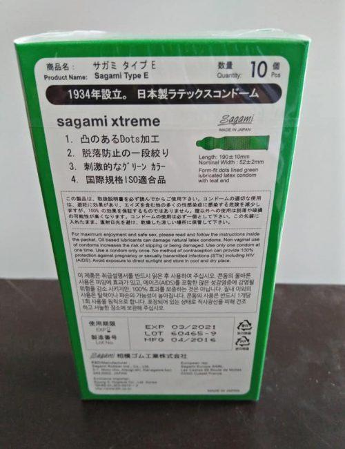 bao cao su sagami xtreme siêu mỏng có gai Đà Nẵng