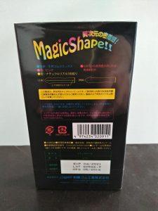 Bao cao su sagami magic 3d không đầu thừa