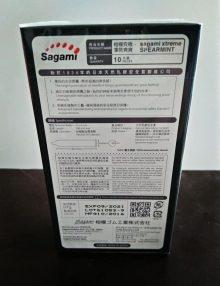 Bao cao su Sagami spearmint hộp 10 chiếc bán tại Đà Nẵng