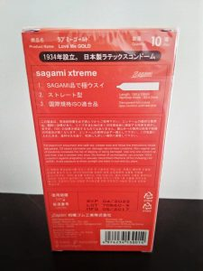 Bao cao su Sagami siêu mỏng, trơn không gai