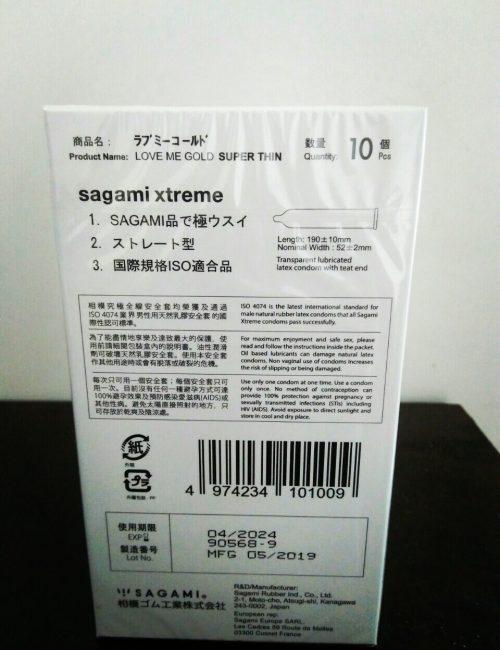 Mua bao cao su Sagami Nhật bản tại Đà Nẵng